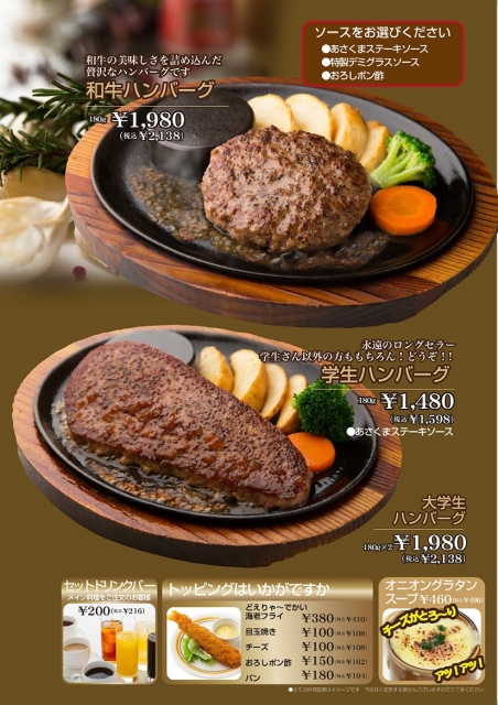 dinner_07.jpg