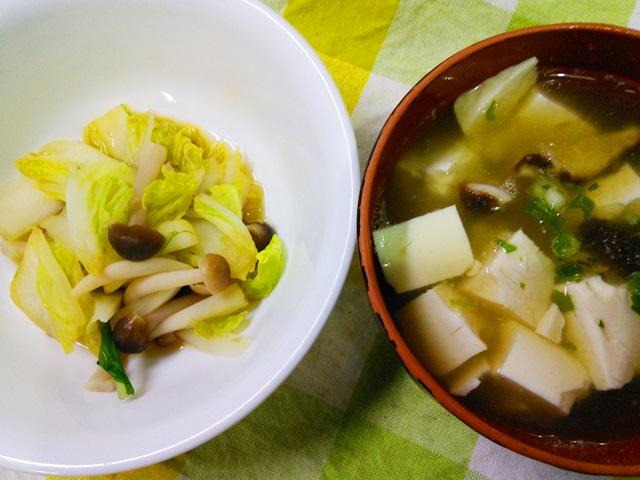 ヘルシーゆず味和えとキノコのスープ