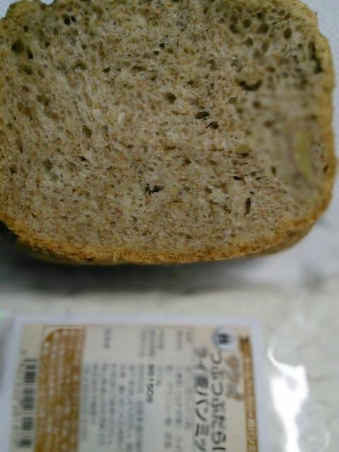 23つぶつぶだらけパン