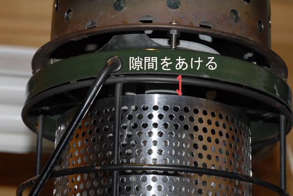 _70sukima-80044.jpg