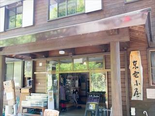 2015-6-10 尾瀬ヶ原49 (1 - 1DSC_0080)_R