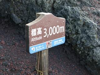 富士登山15 (1 - 1DSC_0026)_R