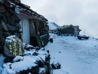 富士登山25 (1 - 1DSC_0042)_R