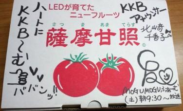 kkb20150507.jpg