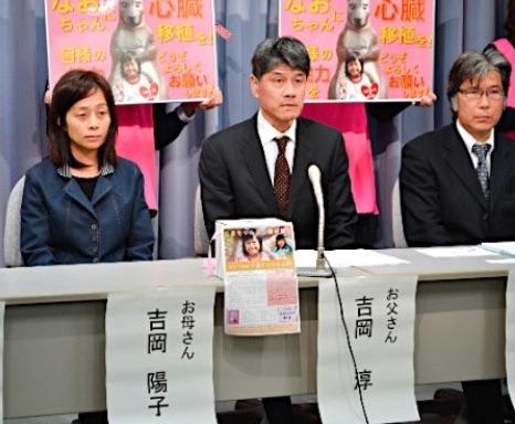 県庁にて記者会見