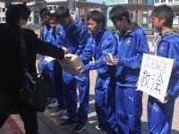 富士市立高サッカー部の皆様