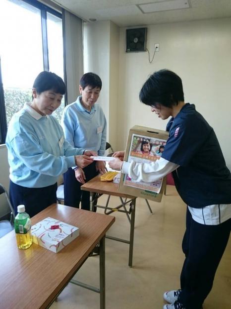 静岡県ママさんバレー連盟