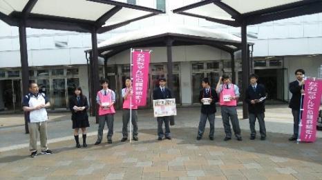 4ー25知徳高校三島駅北口2
