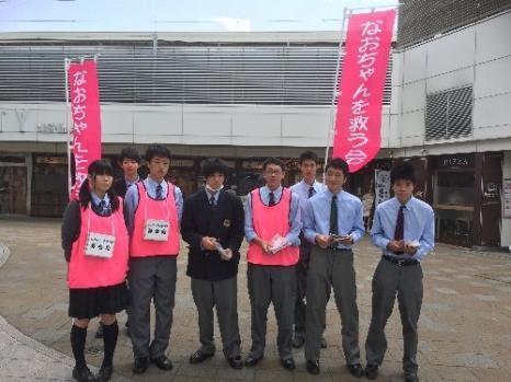4ー25知徳高校三島駅北口