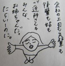 IMG_1671.jpg
