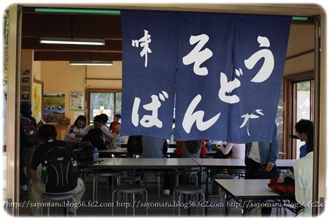 sayomaru13-734.jpg