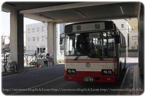 sayomaru13-740.jpg