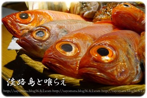 sayomaru13-759_20150607131936dfd.jpg