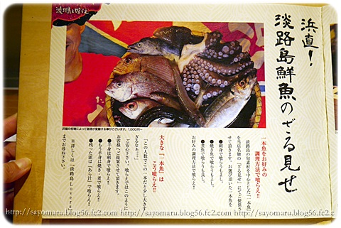 sayomaru13-765.jpg