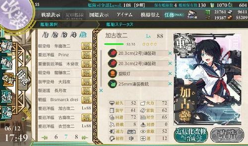 blog-kankorekako2.jpg