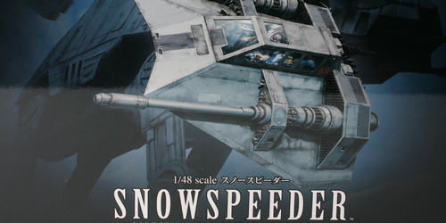 bandai_snow003.jpg