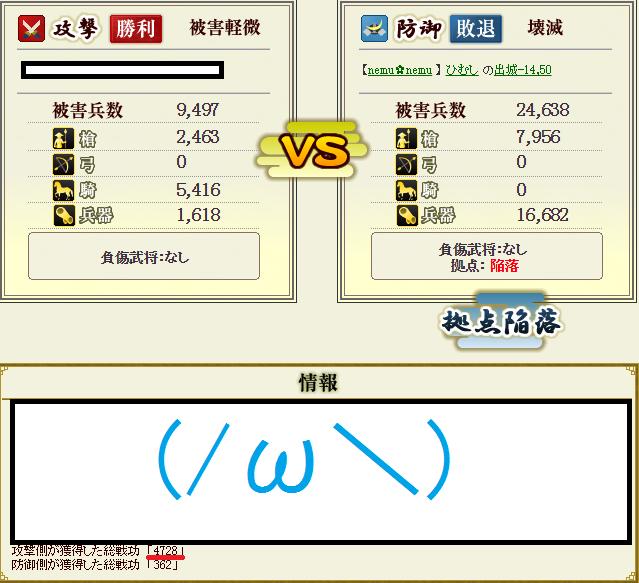 tokugawa2 (3)
