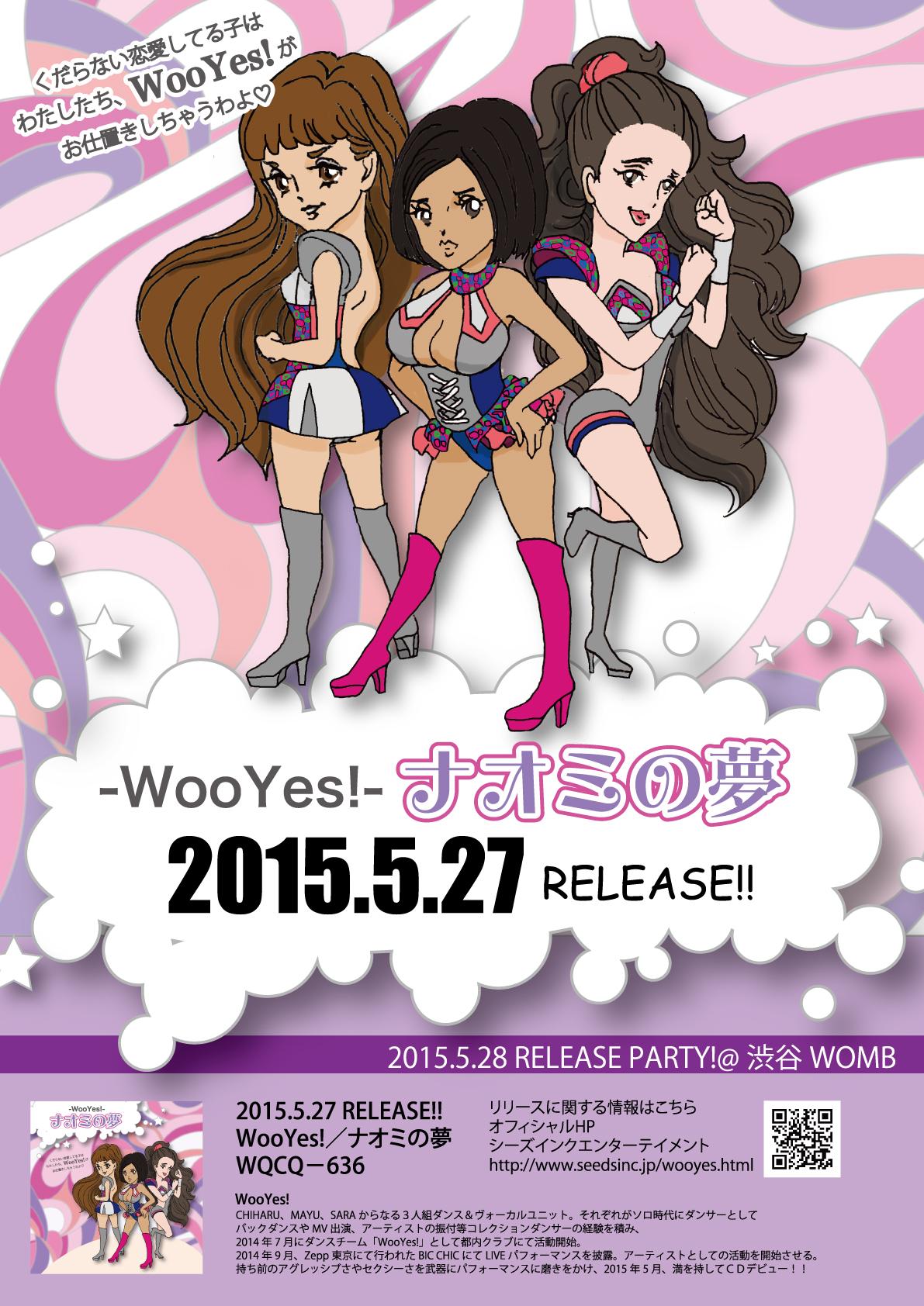 Woo-naomi-A2.jpg