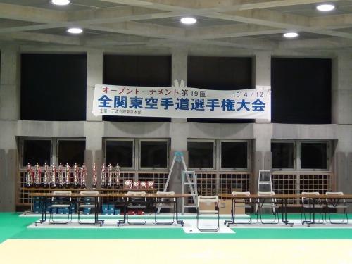 20150412 (5)