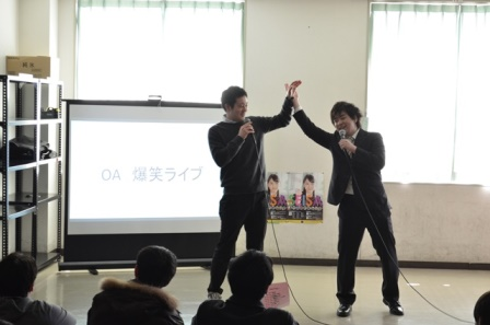 okurukai06.jpg