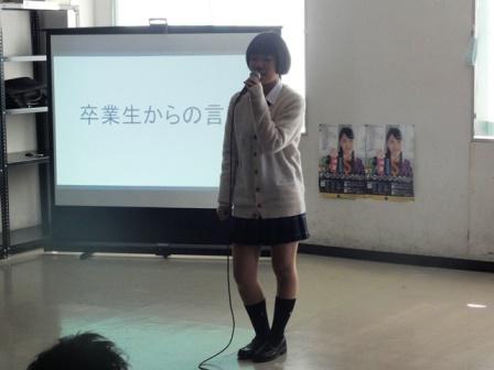 okurukai20.jpg