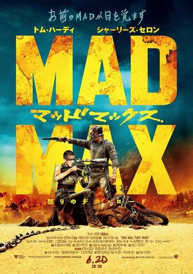 madamax15062202.jpg