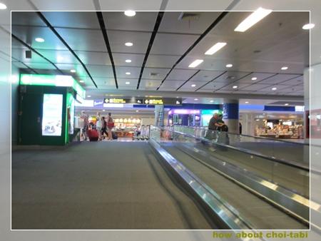 パヤタイからバンコク空港