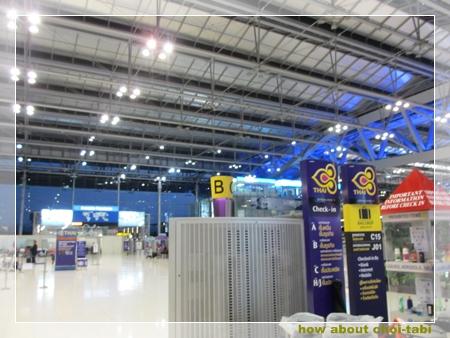 タイ国際航空 ロイヤルシルク チェックインカウンター場所