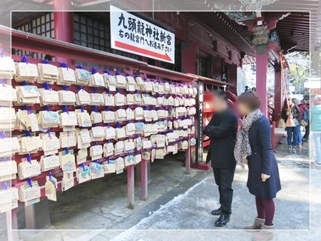箱根神社参拝・芦ノ湖観光外国人・中国人