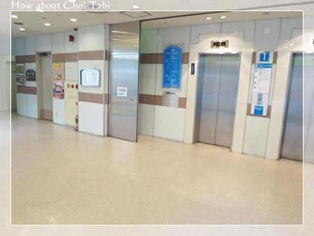 豊橋駅 豊鉄ターミナルホテル