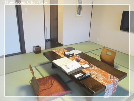 箱根 星のあかり 宿泊記 露天風呂付客室