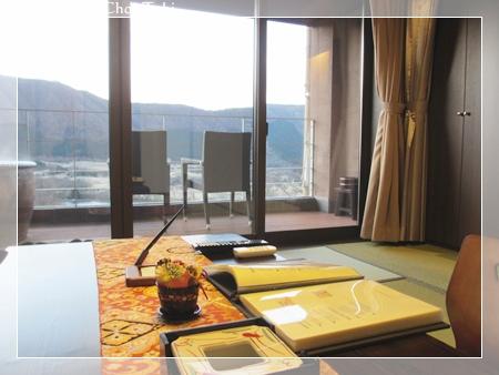 おすすめ箱根の宿・露天風呂付旅館・星のあかり