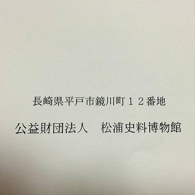 s-IMG_6701.jpg