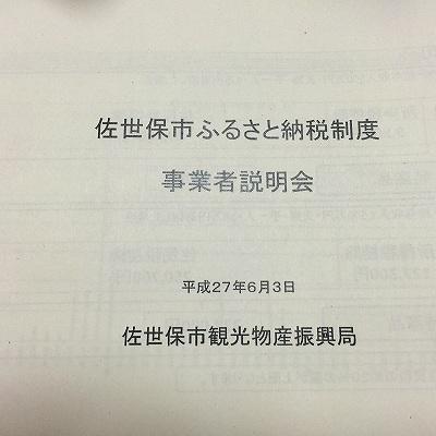 s-IMG_6702.jpg