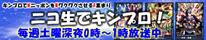 nikonamabunner2_200.jpg