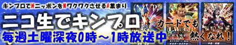 nikonamabunner2_468.jpg