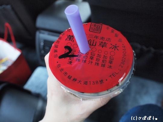 萬華仙草冰14