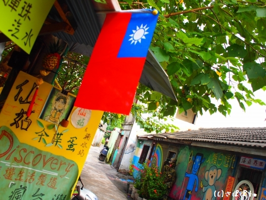 10台湾観光局2