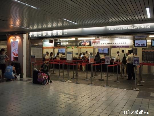 台湾高速鉄道乗り放題パス15