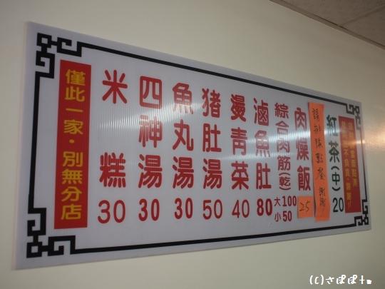 米gao城6