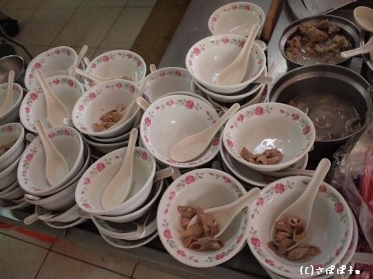 米gao城8