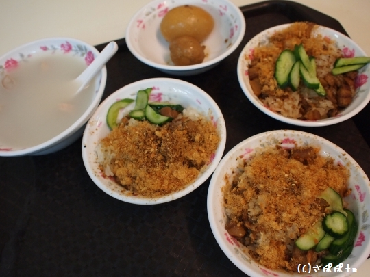 米gao城9