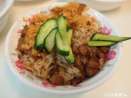 米gao城10