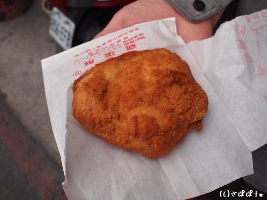 蘇阿ma鶏蛋酥9