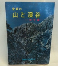 sharakudou_20006701b.jpeg