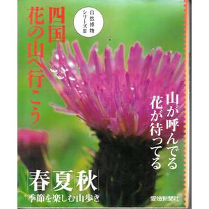 sharakudou_50008861.jpeg