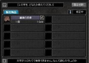 SRO[2015-03-18 21-15-12]_91