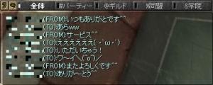 SRO[2015-04-03 22-35-28]_73