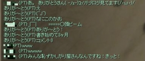 SRO[2015-05-14 22-43-07]_90