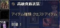 SRO[2015-06-11 13-48-10]_70
